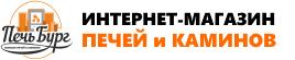 """Магазин печей и каминов """"ПечьБург"""""""